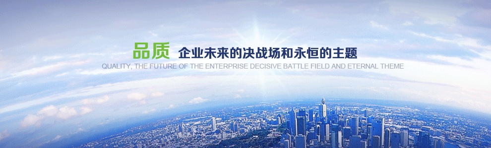 上海泷泽科技有限公司