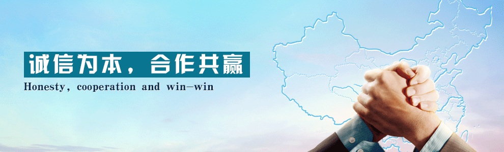 上海伊誊实业有限责任公司
