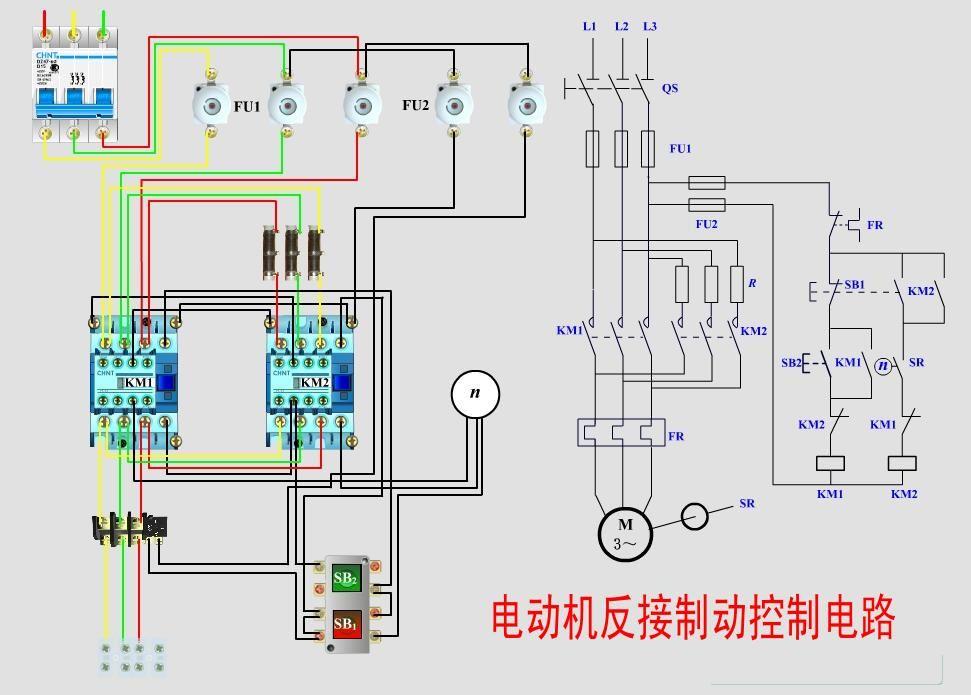 常用电动机控制接线图图片